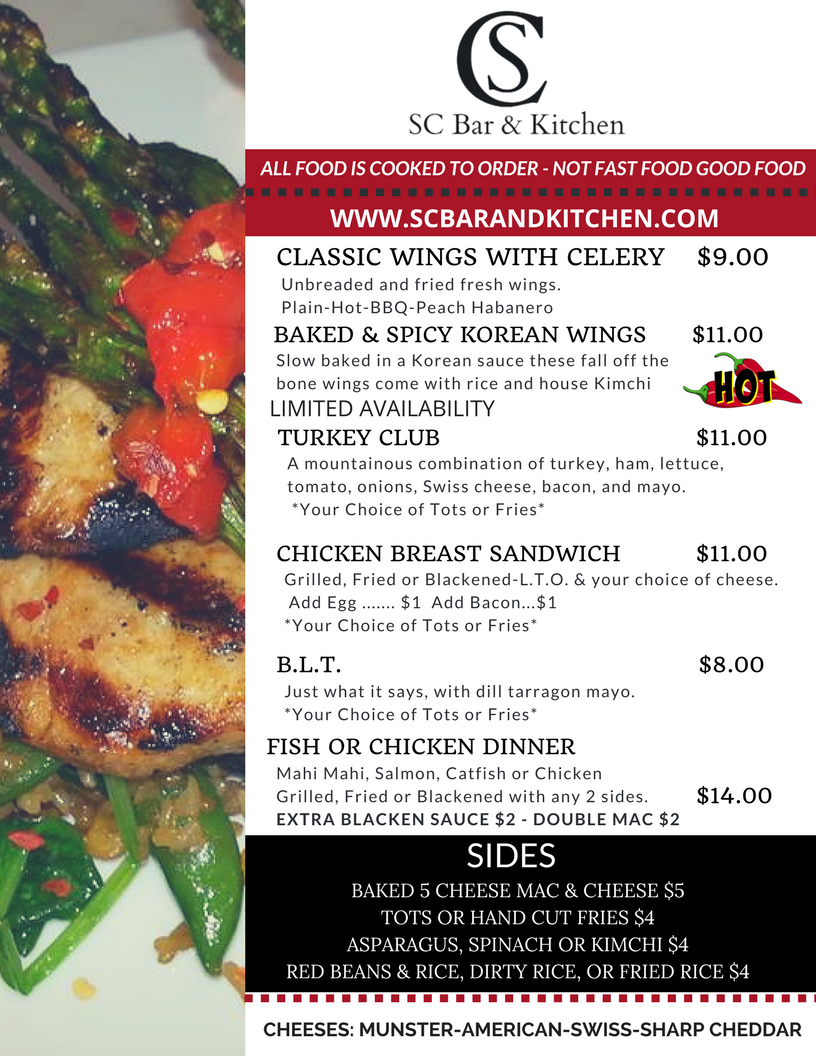 Menu - SC Bar & Kitchen in Reynoldsburg, Ohio